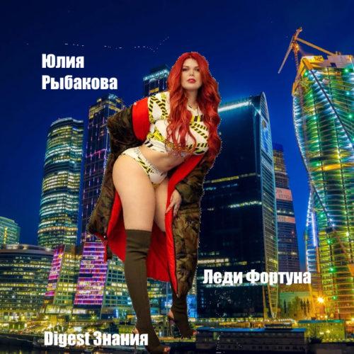 Юлия Рыбакова: Фото патриотичной модели