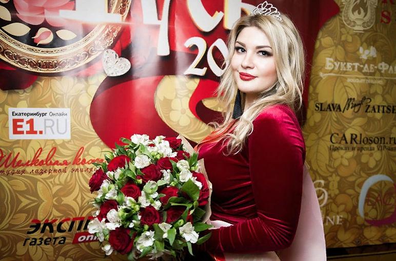 Руслана Мишина Мисс Русь 2017