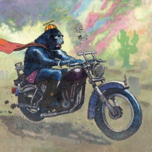 Художник-иллюстратор Карл Лундгрен: рок-плакаты в стиле фэнтези
