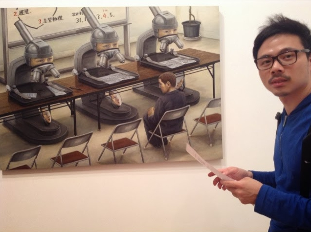 Лучшие современные художники мира. Тетсуя Ишида