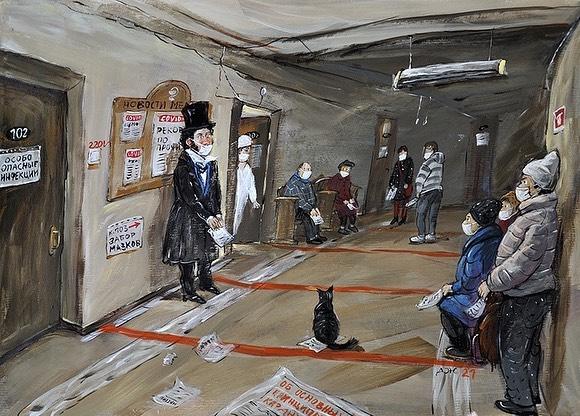 Смешные картины художников. Анжела Джерих, картины. Пушкин в больнице