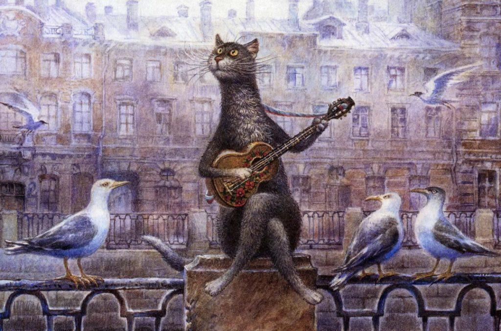 Смешные картины художников. Владимир Румянцев. Питерский кот с гитарой.