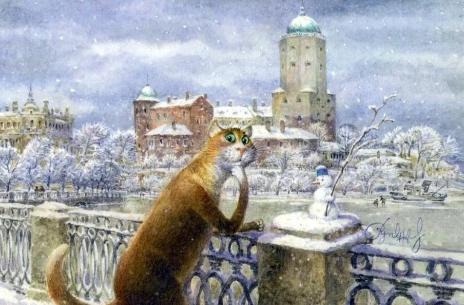 Картина Румянцева. Питерский кот.