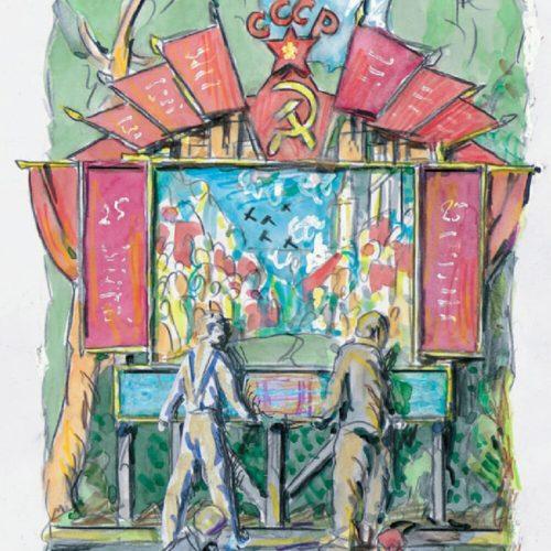 Художник Илья Кабаков: картины, биография, рисунки
