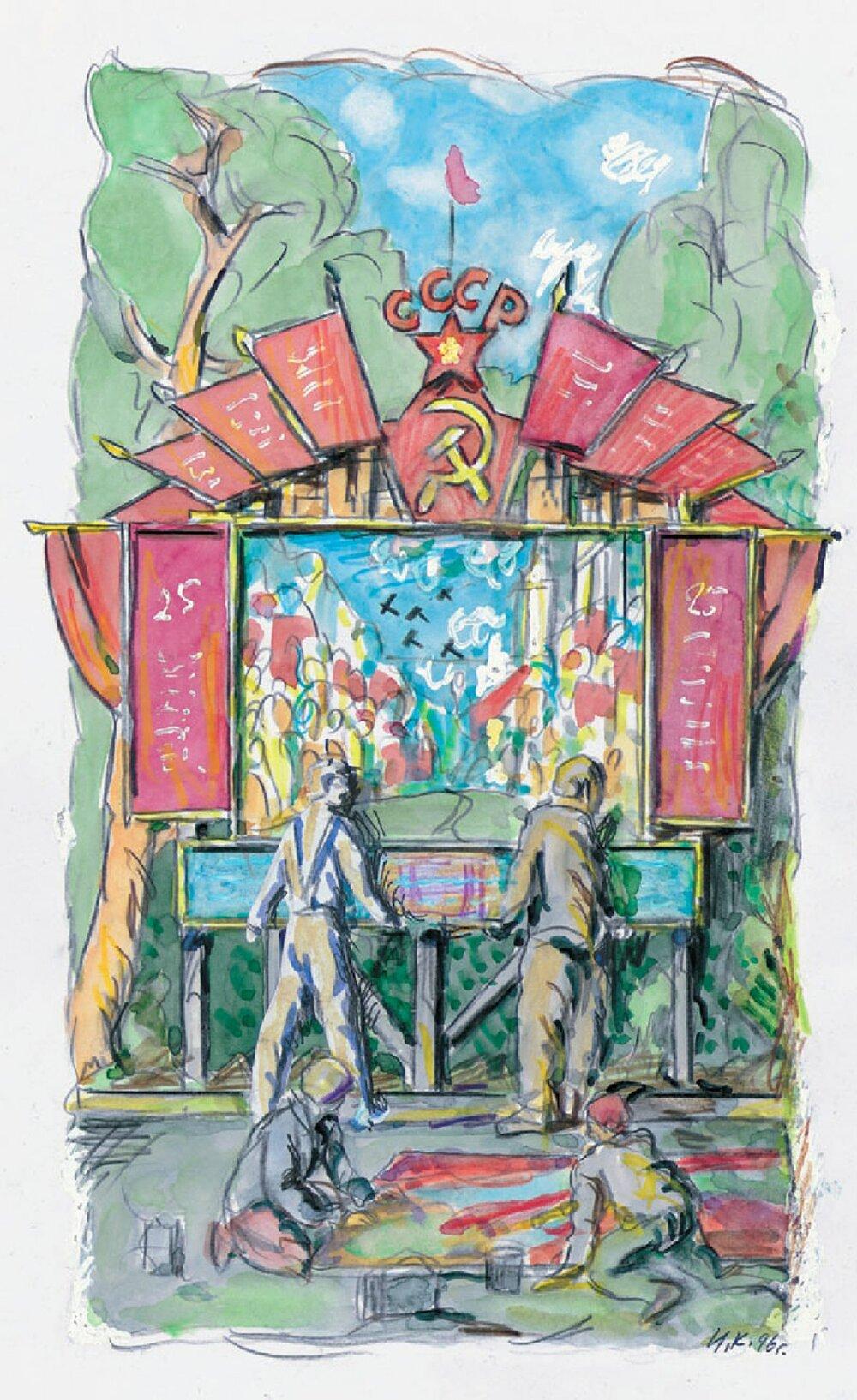 Картины художника Ильи Кабакова
